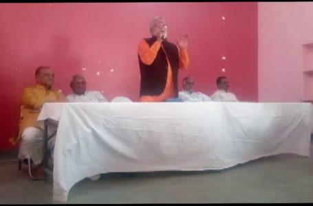 टिकट तय होने से पहले भाजपा में विरोध के स्वर – AKC News