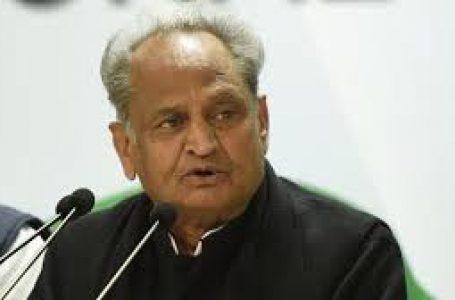 गहलोत ने दिया राजस्थान का कांग्रेस की ओर से बढा बयान