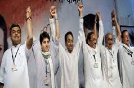 कांग्रेस ने भोपाल में बुलाई कांग्रेसियों की मीटिंग, मतगणना के दिन से सरकार बनने तक की होगी प्लानिंग