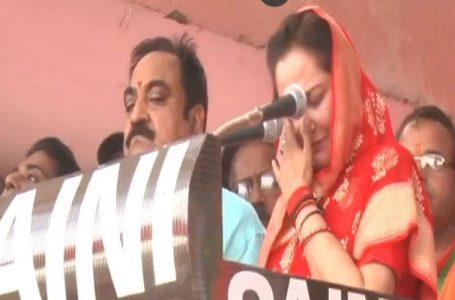 VIDEO: भाषण के दौरान रोने लगी अभिनेत्री जयाप्रदा, कहा- मुझपर करवाया जाता तेजाब से हमला इसलिए…