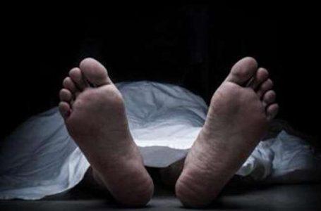 मध्यप्रदेश- जन्मदिन के दिन दोस्तो को पार्टी देकर लौट रहा MBBS के छात्र की  मौत