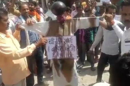 मुरैना के बी.डी शर्मा के खिलाफ स्थानीय भाजपाई अपना प्रत्याशी उतारेंगी' खजुराहो की दीवारों पर लिखा बीडी शर्मा वापिस जाओ के नारे'