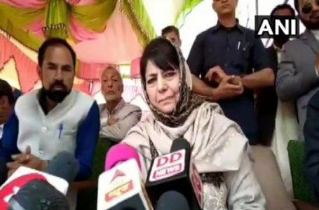 पाकिस्तान की भाषा बोलीं महबूबा मुफ्ती  कहा-'PAK ने ईद के लिए नहीं रखे परमाणु बम