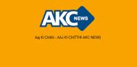 Datia News-पारिवारिक कलेश से परेशान महिला ने खा ली गेहूं में रखने की गोली