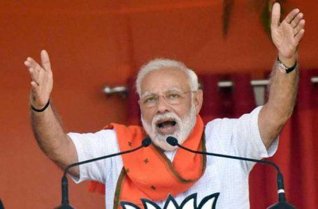 महाराष्ट्र में फिर आरक्षण पर बोले पीएम मोदी  जाने इस बार क्या कहा  आरक्षण को लेकर मोदी ने !