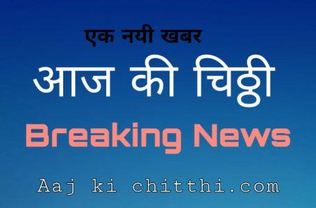 श्योपुर- पहले लगाया पत्नी ने तीन तलाक का आरोप , बाद मे  कोर्ट मे बोली झूठा लगाया था आरोप