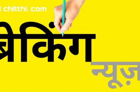 लोकसभा मे सन्नी देओल ने कहा, 'भारत माता की जय'