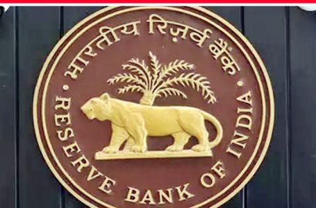 नकली नोट पहचानने के लिए RBI ला रहा है नया ऐप