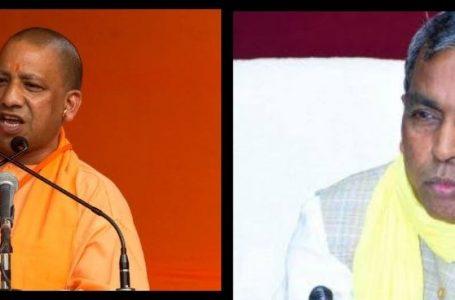 यूपी : केबिनेट मंत्री ओमप्रकाश राजभर मंत्रिमंडल से हटाये