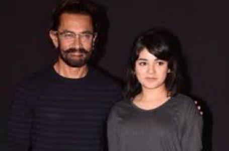 जायरा के बॉलीवुड छोड़ने के फैसले से न खुश है आमिर,समझाने की कोशिश