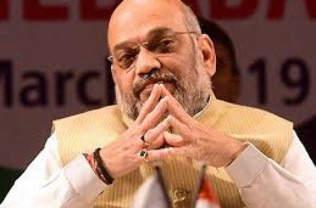 गृहमंत्री अमित शाह को मिली बम से उड़ाने की धमकी,