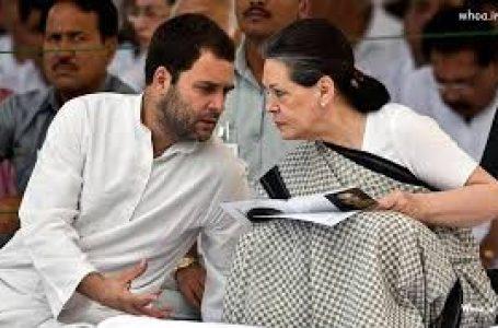 राहुल गांधी ने कहा- मैं कांग्रेस अध्यक्ष नहीं हूं,अब भगवान ही जाने?