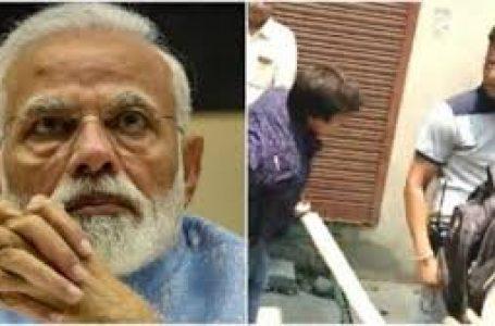 विधायक आकाश की हरकत से PM मोदी हुए नाराज,