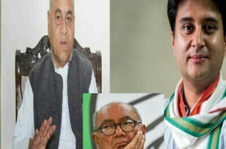 अध्यक्ष पद की खीच-तान के बीच दिग्विजय गुट के मंत्री डॉक्टर गोविंद सिंह ने सिंधिया को दिया समर्थन , नेताओं में खलबली