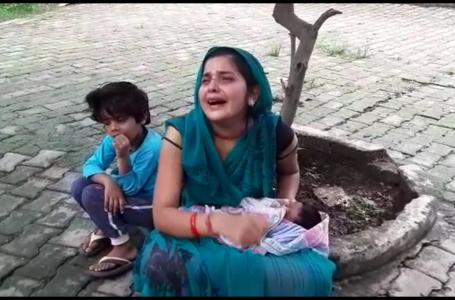 छतरपुर में बच्चियों को जन्म देने के कसूर में घर से महिला को भगाया बाहर
