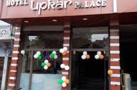 मुरैना शहर के उपकार होटल में नाबालिग बच्ची के साथ  गैंगरेप, होटल मालिक समेत दो गिरफ्तार