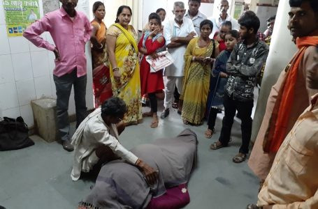 श्योपुर अस्पताल में डॉक्टरों की लापरवाही चार घंटे इंतजार तक नहीं आया डॉक्टर.जब तक आ गई मौत।