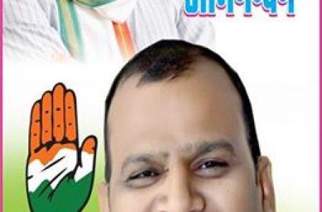 ग्वालियर -हमारे नेता ज्योतिरादित्य सिंधिया के खिलाफ बोला तो जीभ काटकर पेड़ पर टांग दूंगा- कांग्रेस नेता ने दी धमकी