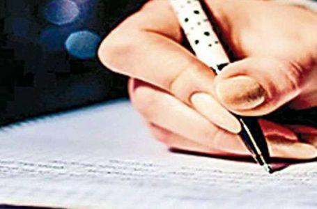 मप्र-छात्रा ने सुसाइड नोट में लिखा- भगवान गरीब घरों में  बेटी को जन्म न दे