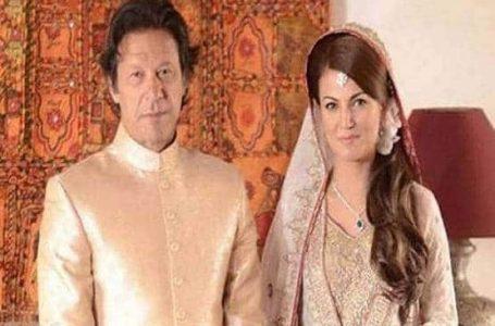 इमरान खान पर भड़कीं पूर्व पत्नी रेहम खान, बोलीं- पूरी सरकार है पप्पू