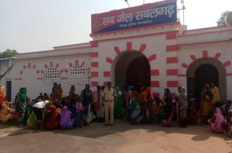 सबलगढ़ उप जेल में सुरक्षा के बेहतर इंतजाम के बीच शांतिपूर्वक हुई खुली मुलाक़ात ,