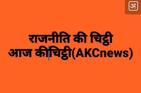 राजनीति की बात : ब्राह्मण कोटे से हो सकते हैं मप्र विधानसभा के स्पीकर