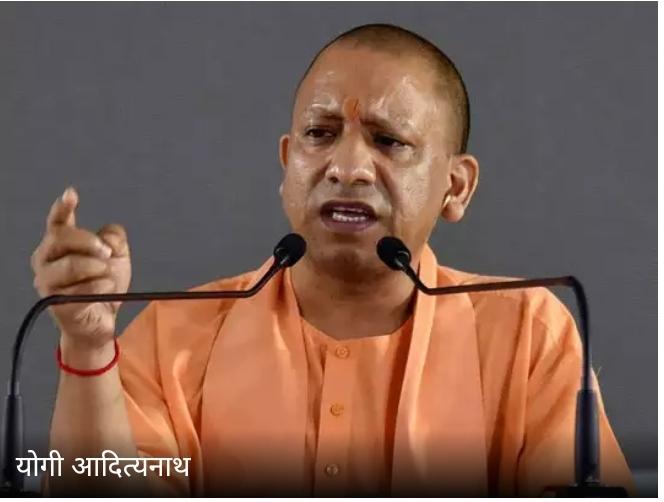 CM Yogi Adityanath speaks amid outrage over Hathras case, breaks silence - ensure complete destruction of criminals