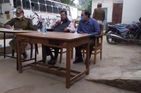 अनु-विभागीय समिति की बैठक, बिना मास्क वालों ग्राहको को न दिया जाए सामान