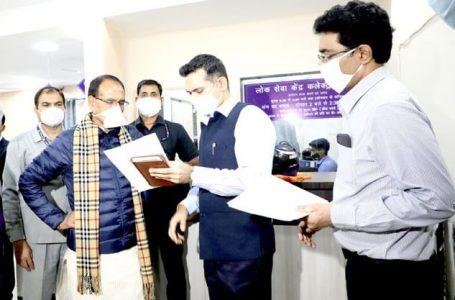 संबल योजना के हितग्राही स्कूली बच्चों से नहीं ली जाएगी बोर्ड की परीक्षा फीस : मुख्यमंत्री चौहान