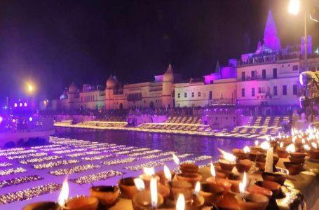 उत्तर प्रदेश के अयोध्या में सरयू नदी के 24 घाटों पर दीपोत्सव का आयोजन 11 से 13 नवंबर के बीच होगा